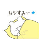 ぽよくま(個別スタンプ:38)