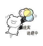 ぽよくま2(個別スタンプ:1)