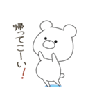 ぽよくま2(個別スタンプ:2)