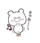 ぽよくま2(個別スタンプ:3)