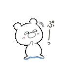 ぽよくま2(個別スタンプ:4)