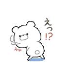 ぽよくま2(個別スタンプ:5)