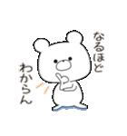ぽよくま2(個別スタンプ:6)