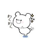 ぽよくま2(個別スタンプ:8)