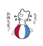 ぽよくま2(個別スタンプ:9)