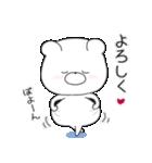 ぽよくま2(個別スタンプ:10)