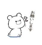 ぽよくま2(個別スタンプ:11)