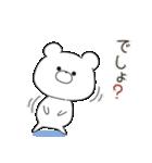 ぽよくま2(個別スタンプ:12)