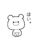 ぽよくま2(個別スタンプ:13)