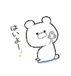 ぽよくま2(個別スタンプ:14)