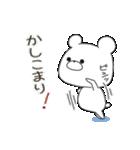 ぽよくま2(個別スタンプ:16)
