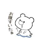 ぽよくま2(個別スタンプ:17)