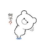 ぽよくま2(個別スタンプ:18)