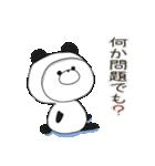 ぽよくま2(個別スタンプ:19)
