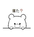 ぽよくま2(個別スタンプ:21)