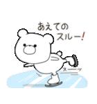 ぽよくま2(個別スタンプ:24)