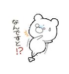 ぽよくま2(個別スタンプ:26)