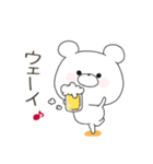 ぽよくま2(個別スタンプ:27)