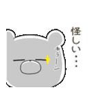 ぽよくま2(個別スタンプ:28)