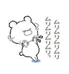 ぽよくま2(個別スタンプ:29)