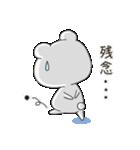 ぽよくま2(個別スタンプ:31)