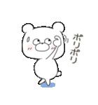 ぽよくま2(個別スタンプ:32)