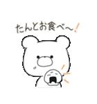 ぽよくま2(個別スタンプ:33)