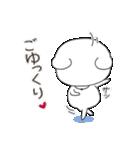 ぽよくま2(個別スタンプ:34)
