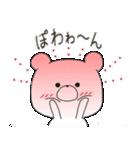 ぽよくま2(個別スタンプ:36)