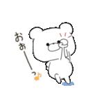 ぽよくま2(個別スタンプ:38)