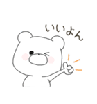 ぽよくま2(個別スタンプ:39)