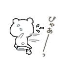 ぽよくま2(個別スタンプ:40)
