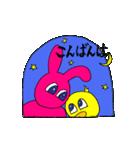 うさぎとひよこの楽しい生活第2弾(個別スタンプ:03)