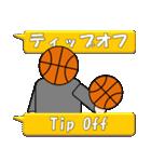バスケットボール試合速報スタンプ(個別スタンプ:1)