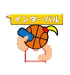 バスケットボール試合速報スタンプ(個別スタンプ:2)