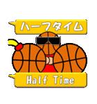 バスケットボール試合速報スタンプ(個別スタンプ:3)