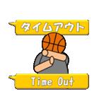 バスケットボール試合速報スタンプ(個別スタンプ:4)