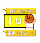 バスケットボール試合速報スタンプ(個別スタンプ:5)