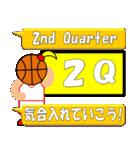バスケットボール試合速報スタンプ(個別スタンプ:6)