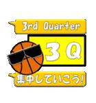 バスケットボール試合速報スタンプ(個別スタンプ:7)