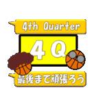 バスケットボール試合速報スタンプ(個別スタンプ:8)
