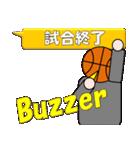 バスケットボール試合速報スタンプ(個別スタンプ:10)