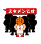 バスケットボール試合速報スタンプ(個別スタンプ:11)
