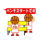 バスケットボール試合速報スタンプ(個別スタンプ:12)