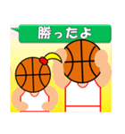バスケットボール試合速報スタンプ(個別スタンプ:13)
