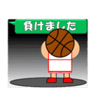 バスケットボール試合速報スタンプ(個別スタンプ:14)