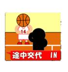 バスケットボール試合速報スタンプ(個別スタンプ:15)