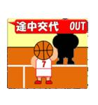 バスケットボール試合速報スタンプ(個別スタンプ:16)