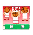 バスケットボール試合速報スタンプ(個別スタンプ:17)