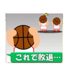 バスケットボール試合速報スタンプ(個別スタンプ:18)